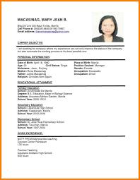 resume job application 8 format for resume of job application gospel connoisseur