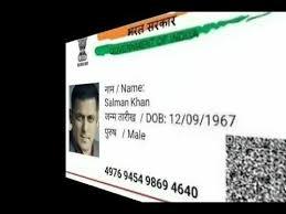 Actors Keshi Youtube - Mai Aadhaar Dikhtai Bollywood H Card