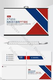 Red Ppt Blue Red Enterprise Introduction Business General Ppt