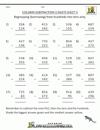 Borrowingsheets Free Library Download And Print Digit Subtraction ...