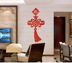 creative home decoration 3d acrylic wall stickers chinese knot chinese wedding room living room sofa entrance tv background wall stickers room stickers for
