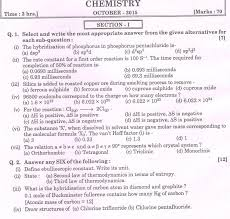 omtex classes chemistry board question paper chemistry 2015 board question paper solution