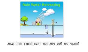 khalsa bmm rain water harvesting rain water harvesting