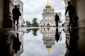 Михайлов день в 2020 году в России - РИА Новости, 19.11.2020