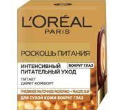 <b>Крем</b> для лица: цены в России. Купить <b>крем</b> для лица
