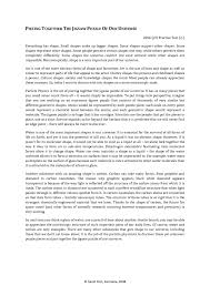 what is the thesis statement in the essay comparative essay thesis  high school persuasive essay examples high school essays for high school high school essay high school