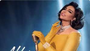 نوال الكويتية بانتظار ألبوم أحلام الجديد: 'جمهورك واحنا كلنا نحبك وبانتظارك  اختي'