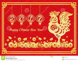 Small Picture Chinese New Year Cards 2017 Happy Holidays