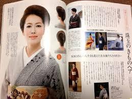 憧れの和髪和髪師ikkoさん 色kimono美人道
