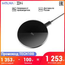 <b>Зарядка</b> для <b>самсунга</b>, купить по цене от 890 руб в интернет ...