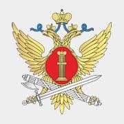 Астраханская область: изоляторы, СИЗО, УФСИН и другие ...
