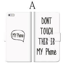 全機種対応 手帳型 Iphone8 Myphone 手書き風フォント ゆるい パステルカラー 可愛い イラスト ペアルック 女の子