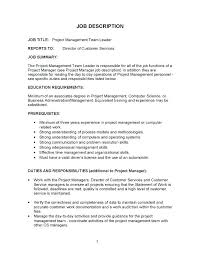resume for team leader position sample resume it project manager template  project resume objective for team