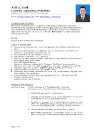 what should my resume look like tk category curriculum vitae