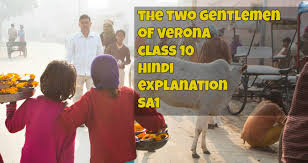 class the two gentlemen of verona summary hindi class 10 the two gentlemen of verona summary hindi