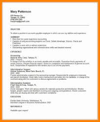 resume skill section