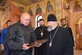 Митрополит Аристарх подарил Сергею Цивилёву икону святых ...