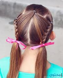 تسريحات شعر لبنات الابتدائي صور تسريحات سهلة لبنات المدرسة