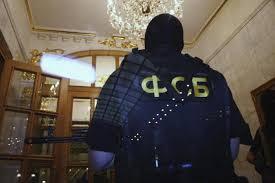 Контрольно надзорные органы РФ список права полномочия и   контрольно надзорные органы государственной власти