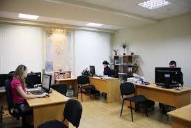 О нас office