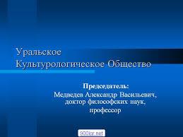 Библиография важнейших работ М Мид Культура и мир детства Мид культура и мир детства реферат