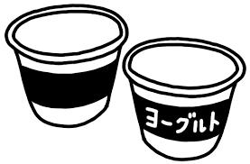 ヨーグルトのカップのイラスト 白黒ヤギさん フリー素材イラスト