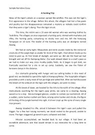 best ideas of example narrative essay also com bunch ideas of example narrative essay layout