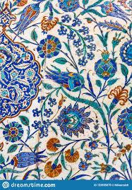 Mosaic Design The Egyptian Colorful Mosaic Design Stock Image Image Of