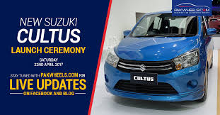 new car launches pakistanNew Suzuki Cultus Launch in Pakistan  Live Blog