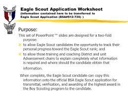 Eagle Scout Application - ppt download