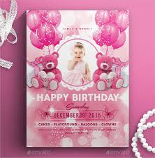 free birthday invitation template for kids 36 kids birthday invitation templates free sample example