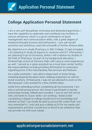 Personal Statement For College Application Personal Statement Applicationps On Pinterest