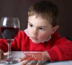 Алкоголизм реферат года Избавление от алкоголизма  Алкоголизм реферат 2010 года фото 65