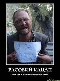 """Руководство луганских сепаратистов продолжает вводить """"санкции"""" против США - теперь запретили Макдональдс - Цензор.НЕТ 738"""