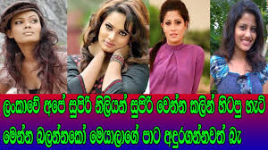 srilankan actresses without makeup you