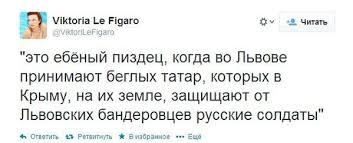"""""""Путин пытается """"утопить"""" Крым, чтобы его не было видно"""", - экс-глава МИД Огрызко - Цензор.НЕТ 3816"""