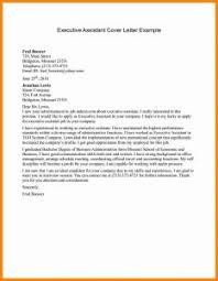 Administrative Cover Letter | Musiccityspiritsandcocktail.com