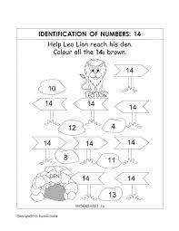417146fd36455a524cd49c41c16c1e84 number recognition worksheets termolak on multiply radicals worksheet