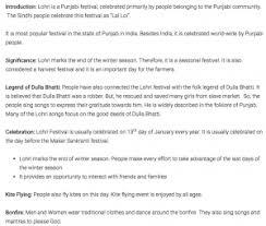 हिन्दी happy lohri speech essay nibandh paragraph in  happy lohri english essay