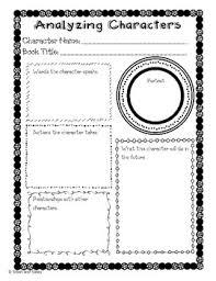 3rd grade character ysis lesson pack teks aligned