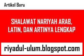 Allahumma shallii wa sallim 'alaa nabiyyinaa muhammad. Shalawat Nariyah Arab Latin Dan Artinya Lengkap Ala Nu Riyadul Ulum