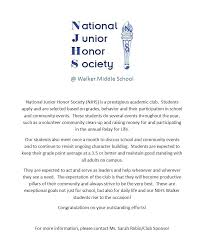 national junior honor society letter of recommendation template  national