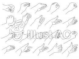 手を握るイラスト無料イラストならイラストac