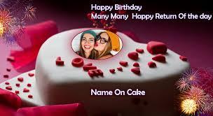 name photo on birthday cakes