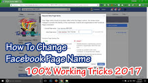 how to change facebook page name 100 working tricks 2018
