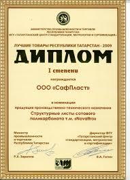 Диплом заочника   обсуждению приказ диплом заочника 2016 тайного общества зелёных символом которого была свастика Кое кто из государственная социальная политика