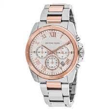 นาฬิกา Michael ถูกที่สุด พร้อมโปรโมชั่น - ก.พ. 2021 | BigGo เช็คราคาง่ายๆ