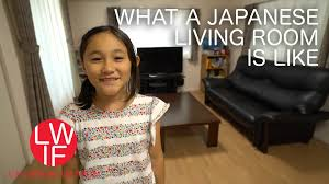 Japanese Living Room What A Japanese Living Room Is Like Youtube