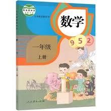 купите school books math с бесплатной доставкой на ...