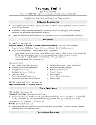 Entry Level Engineering Resume Entry Level Software Engineer Resume